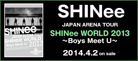 「SHINee」
