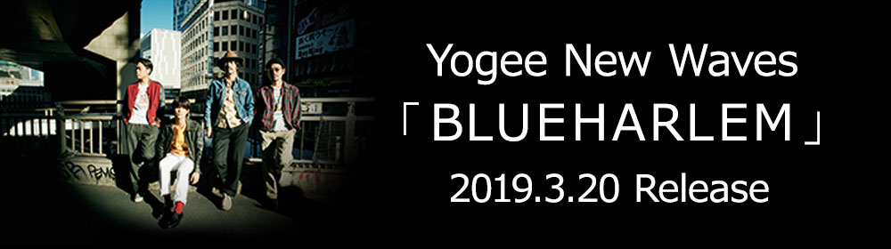 Yogee New Waves 「BLUE HARLEM」