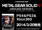 PS4&PS3&Xbox360「METAL GEAR SOLID V: GROUND ZEROES 」