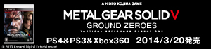 PS4&PS3&Xbox360「METAL GEAR SOLID V: GROUND ZEROES」