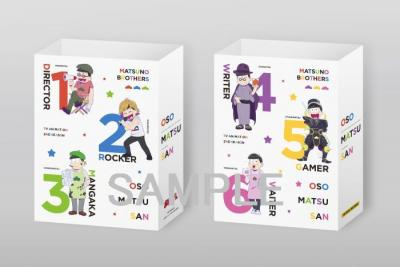 11osomatsu2_sleeve_sample.jpg