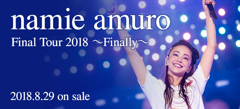 『namie amuro Final Tour 2018 ~Finally~』!本・漫画やDVD・CD・ゲーム ...